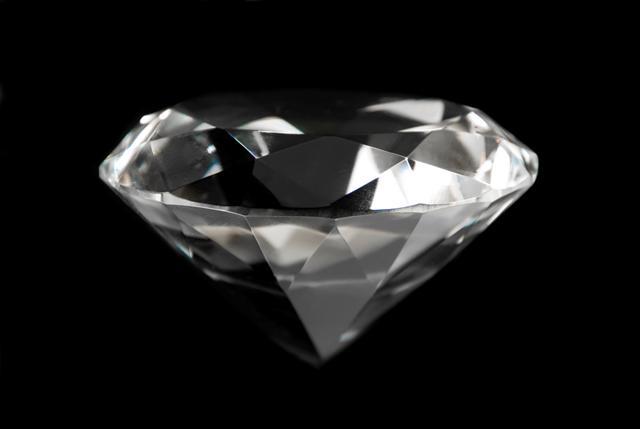 Rare Diamonds